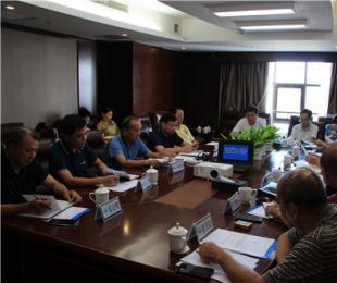 长沙市社会禁毒协会召开全市协会百万市民禁毒签名活动经验交流暨工作部署会