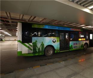 """长沙公交巴士""""穿上""""禁毒公益广告""""新衣"""""""