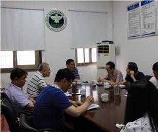 长沙市社会禁毒协会召开会长办公会研究近期有关工作