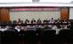 【第11期】长沙市望城区社会禁毒协会二届一次会员代表大会隆重召开