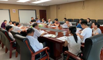 【第37期】长沙高新区社会禁毒协会召开办公会议