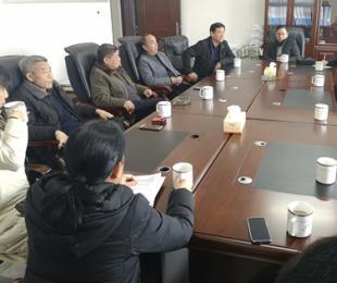 长沙市社会禁毒协会开展禁毒精准扶贫走访慰问活动