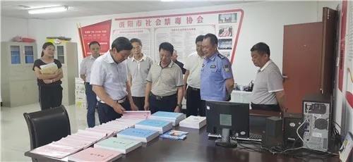 长沙市社会禁毒协会会长袁观清一行到浏阳调研