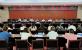 望城区社会禁毒协会召开社会禁毒工作安排部署会议